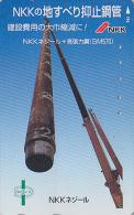 Télécarte Japon - ASTRONOMIE - TELESCOPE PLIANT - ASTRONOMY SPACE Japan Phonecard - 776 - Astronomie