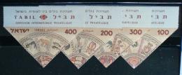 ISRAEL 1957 - EXPOSICION FILATELICA TABIL - YVERT Nº 124-127 - Israel