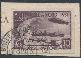 RUSSIE - Poste Aérienne  - 30 K. Zeppelin Au Pôle Nord Sur Fragment De Carte Postale - Oblitérés