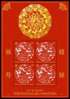 LIECHTENSTEIN 2011 - CHINESE ZODIAC LACE STAMP Sheet SUMMERSALE! - Year Of The Dragon 2012  Rare Set Of 4 Stamps - Nuovi