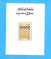 Algerien Schach Algeria Chess Deluxe Proof  Epreuve Deluxe Algerie Echecs Jeux Ajedrez - Chess