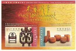 Hong Kong 2007 Fine Woodwork Stamps S/s Wood Chair Dragon Bowl Joint With Finland - 1997-... Chinese Admnistrative Region