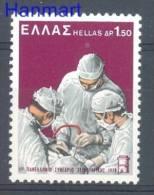 Greece 1978 Mi 1321 Mnh - Medicine - Médecine