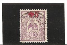 AU PROFIT DE LA CROIX ROUGE  N° 112  Oblitéré - Nueva Caledonia