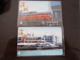 China Shenzhen City GPT Phonecard,train And Passenger Boat Between Shenzhen And Hong Kong,mint - Trains