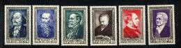 FRANCE 1952 ** Y&T 930-935 Flaubert, Manet, Saint-Saëns, Poincaré, Haussmann, Thiers - Francia