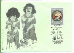 DORNBIRN 6.10.1996 SOS-Kinderdorf Um 1980/1990 Verlag: POSTKARTE/Brief Mit Frankatur, Mit Stempel, DORNBIRN 6.10.1996 Er - Dornbirn