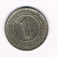 .. ALGERIA  1  DINAR  1972  F.A.O. - Algérie