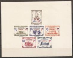 HONDURAS 1959 - Yvert #H5 - MNH ** - Honduras