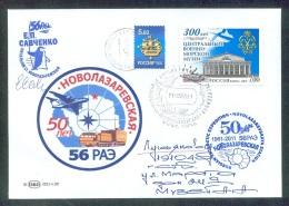 "RAE-56 RUSSIA COVER USED ANTARCTIC STATION BASE POLAR ""NOVOLAZAREVSKAYA"" AVIATION ANTARCTIQUE TRACTEUR MAILED - Basi Scientifiche"