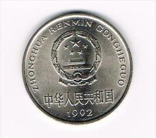 ..  CHINA  1 YI YUAN  1992 - China
