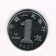 ..  CHINA  1 YI JIAO  2007 - Chine