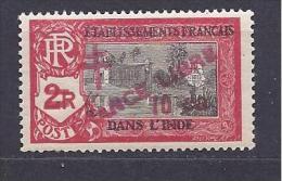 FrenchIndia1941-3:FRANCE LIBRE Yvert205mnh**pair Full,origina L Gum - India (1892-1954)