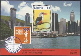 Liberia,  Scott 2013 # 1236,  Issued 1997,  S/S Of 1,  LH,  Cat $ 3.00,  Birds - Liberia