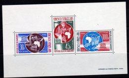 DAHOMEY -  BLOC  N° 6  ** (1966) - Benin – Dahomey (1960-...)