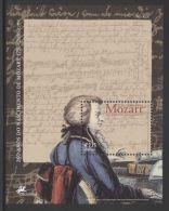 Portugal - 2006 Mozart Block MNH__(THB-3351) - Blocks & Sheetlets