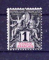 CONGO - N° 12* - TYPE GROUPE - Französisch-Kongo (1891-1960)