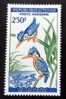 Mi.Nr. 85 Postfrisch - Tchad (1960-...)