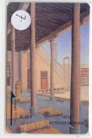 GPT (7) Magnetic/Old Kuwaiti Mosque * Telecarte KOWEIT - Koweït