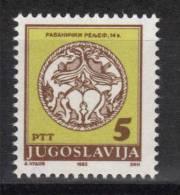 Yugoslavia,Historical Monuments Mi 2572 1992.,MNH - Yugoslavia