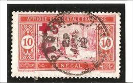 AU PROFIT DE LA CROIX ROUGE  N° 70  Oblitéré - Used Stamps