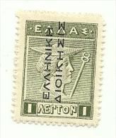 1913 - Icaria 9 Soprastampato, - Karia