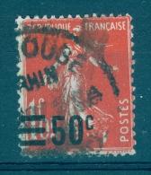 1926 / 27 N° 225 A CHEVAL  SURCHARGE    OBLITÉRÉ  DOS CHARNIÈRES - Abarten Und Kuriositäten