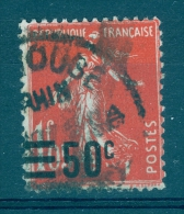 1926 / 27 N° 225 A CHEVAL  SURCHARGE    OBLITÉRÉ  DOS CHARNIÈRES - Errors & Oddities