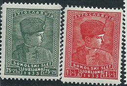 Jugoslavia 1933 Nuovo** - Mi.255/6  Yv.237/8 - Nuovi