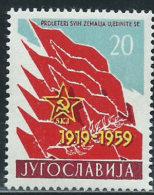 Jugoslavia 1959 Nuovo** - Mi.880  Yv.781 - Nuovi