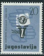 Jugoslavia 1959 Nuovo** - Mi.908  Yv.809 - 1945-1992 Repubblica Socialista Federale Di Jugoslavia