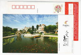 Residential Zone Fancy Carp Fish Pool,China 2011 Humane Fangshan Landscape Advertising Pre-stamped Card - Fishes