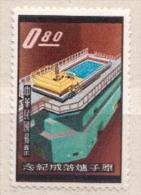 Taiwan MNH Stamps - 1945-... Republic Of China