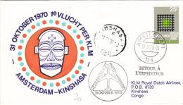 1er Vol  Amsterdam Kinshasa 1970 Via KLM - Erstflug - First Flight - Autres