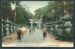 Japan -  Tushogu Temple Uyeno Tokyo - Singapore Penang - Tokio