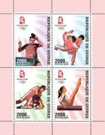 gu0820 Guinea 2008 Olympic Games Peking s/s Table Tenni Judo