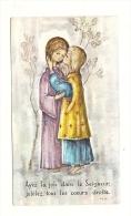 Image Religieuse, Communion Privé - 1967 - Devotieprenten
