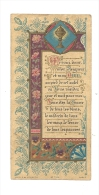 Image Religieuse, Première Communion - Rocori - 1893 - Images Religieuses