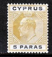Cyprus  48  *  Wmk 3  1904-7 Issue - Cyprus (...-1960)