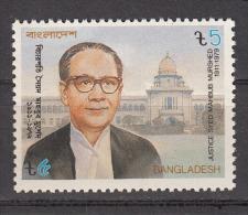 BANGLADESH, 1990, 10th Death Anniversary Of Justice Syed Mahmud Murshed, MNH, (**) - Bangladesh