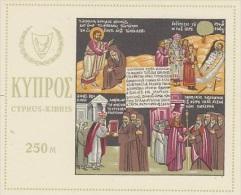 Cyprus-Nativity MS MNH - Unclassified
