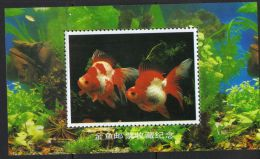 "MINT - MNH ""CHINA"" - ""CHINESE"" - ""ASIA"" STAMP MINISHEET (tie1733) - Fishes"
