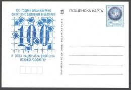 1993 Bulgaria PC 279 - Post Card Stationery  VI National Philatelic Exhibition Sofia 93 - Mint Card - Postkaarten