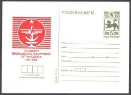 !1986 Bulgaria PC235  Post Card Stationery  75 Years Trade-union Of Transport Worker -  Mint Card - Postkaarten