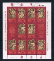 Malta 1990 Papst Mi.Nr. 841/42 Kleinbogen Gest. - Malta