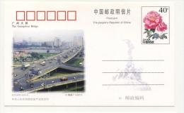 Post Card  Bridge 198 From China - Ponti