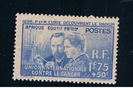 A.E.F  //  N 63  //  CURIE  //   NEUF   //  SANS GOMME - Unused Stamps