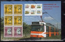 Hong Kong 1997  BF 46** MNH  Cote 8 Euro - Nuovi