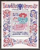 HUNGRÍA 1979 - Yvert #H145 - MNH ** - Hojas Bloque