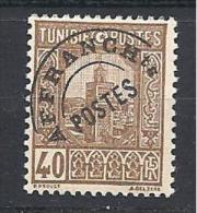TUNISIE PREOBLITERES  N � 2 NEUF** LUXE